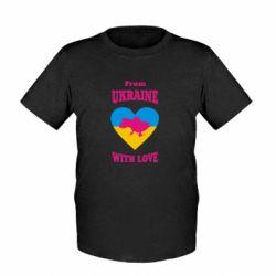 Детская футболка З України з любовью - FatLine