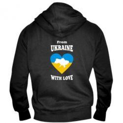 Мужская толстовка на молнии З України з любовью - FatLine