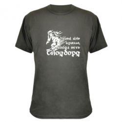 Камуфляжная футболка Зачем мне крылья, если есть сноуборд - FatLine
