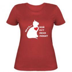Женская футболка Зато кот меня любит