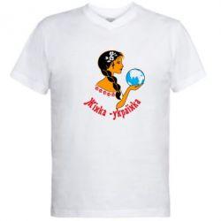 Мужская футболка  с V-образным вырезом Жінка-Українка
