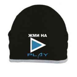 Шапка жми на play - FatLine