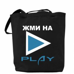 Сумка тисни на play - FatLine