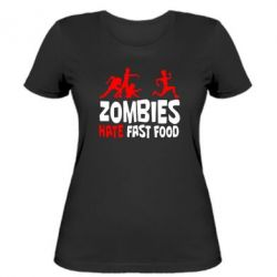 ������� �������� Zombies hate fast food