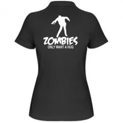 ������� �������� ���� Zombies only want a hug - FatLine