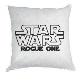 Подушка Зоряні війни: Вигнанець Один