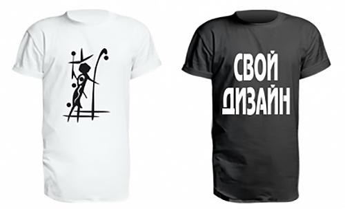 e457dc09924 С чем носить мужские длинные футболки  - FatLine