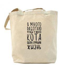 Еко-сумки  що це та з чого їх роблять  - FatLine 98f8deddf740a