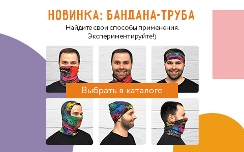banner-bandana-truba-mob