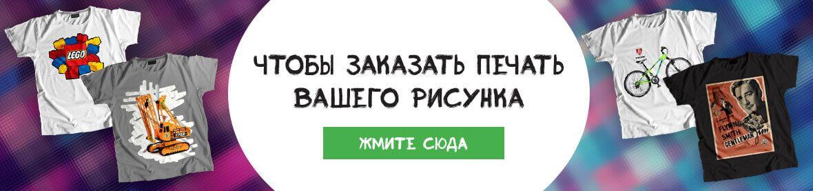 fl-banner14