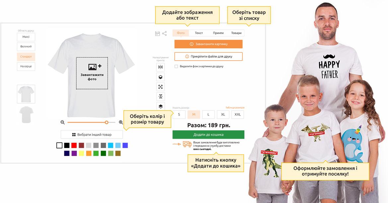 pic-how-ukr