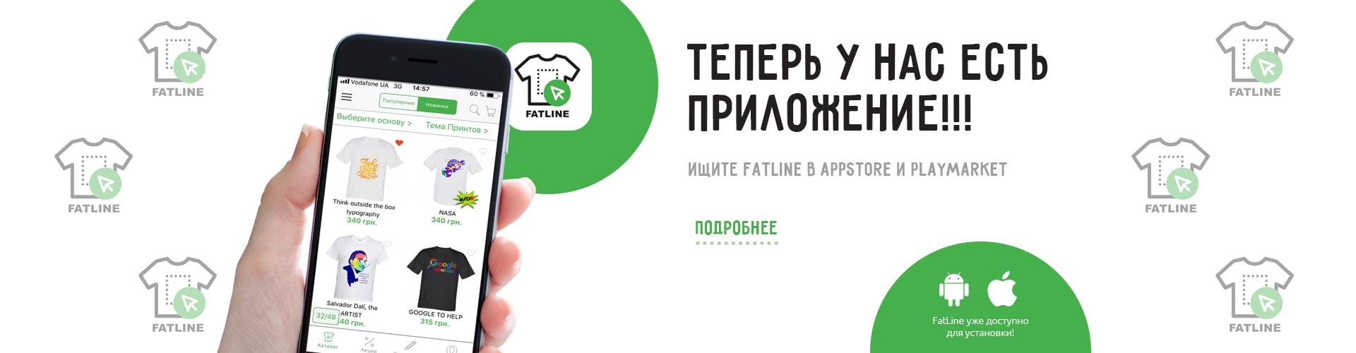 slider-banner-app