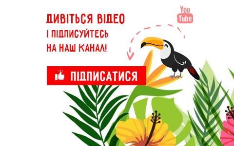 youtube-ukr-mob