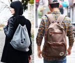 Міські рюкзаки та рюкзаки-мішки - що вибрати для повсякденного використання