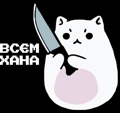 Принт Женская футболка Бросок гандболиста - FatLine