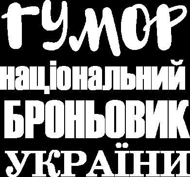 Принт Футболка Злой мяч - FatLine