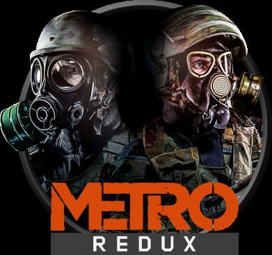 Принт Кружка эмалированная Metro: Redux, Фото № 1 - FatLine