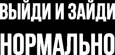 Принт Мужская толстовка Vyidi, Фото № 1 - FatLine
