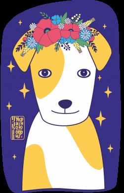 Принт Жіноча футболка Український пес, Фото № 1 - FatLine
