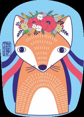 Принт Жіноча футболка Українська лисиця, Фото № 1 - FatLine