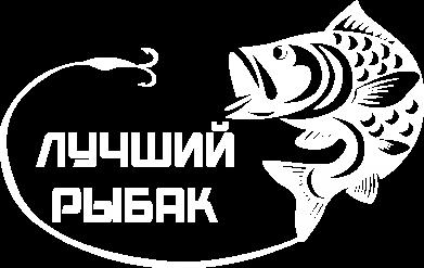 Принт Кепка Лучший рыбак, Фото № 1 - FatLine