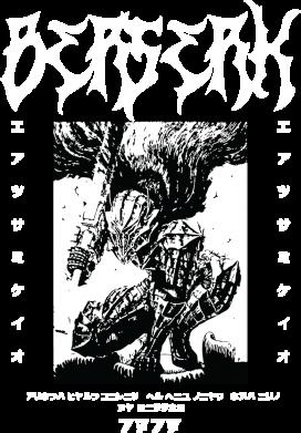 Принт Футболка Гиря CrossFit - FatLine