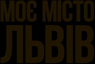 Принт Футболка с длинным рукавом Моє місто Львів - FatLine