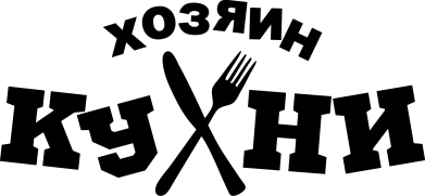 Принт Камуфляжная футболка Хозяин кухни - FatLine