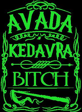 Принт Женская толстовка Avada Kedavra Bitch - FatLine