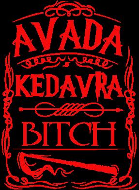 Принт Фартук Avada Kedavra Bitch - FatLine