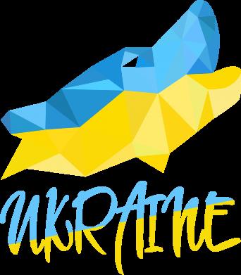 Принт Мужская толстовка на молнии Ukrainian Wolf - FatLine