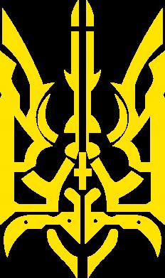 Принт Футболка с длинным рукавом Герб з металевих частин - FatLine