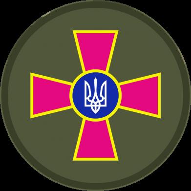 Принт Кепка Безпека Військової Служби, Фото № 1 - FatLine