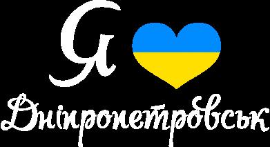 Принт Мужская толстовка на молнии Я Дніпропетровськ - FatLine