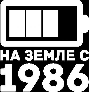 Принт Женская футболка 1986 - FatLine