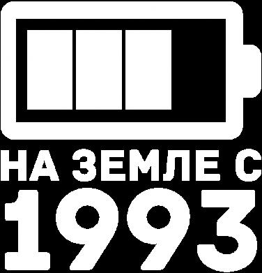 Принт Женская футболка с V-образным вырезом 1993 - FatLine