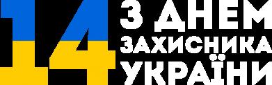 Принт Мужская футболка  с V-образным вырезом З днем захисника України - FatLine