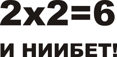 Принт Кружка 320ml 2х2=6 - FatLine
