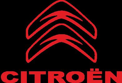 Принт Фартук Логотип Citroen - FatLine