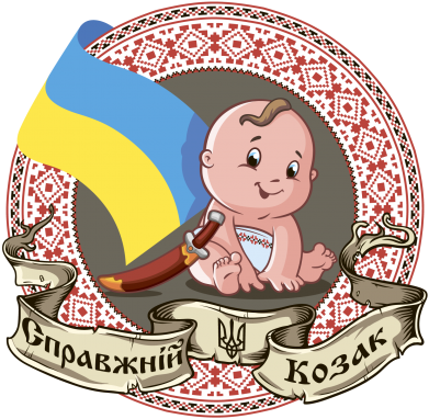Принт Кепка Настоящий казак, Фото № 1 - FatLine