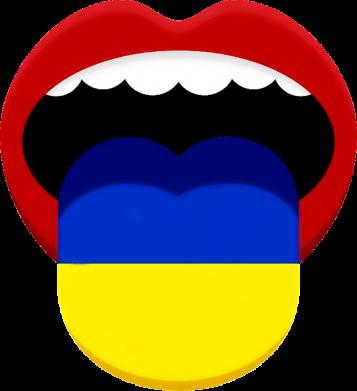 Принт Кепка Language of Ukraine, Фото № 1 - FatLine