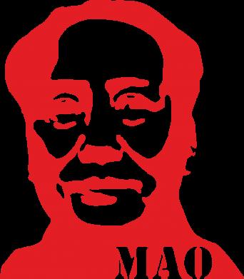 Принт Штани МАО - FatLine