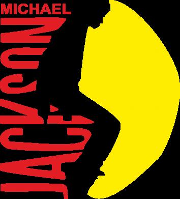 Принт Тільняшка з довгим рукавом Майкл Джексон - FatLine