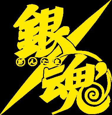 Принт Жіноча футболка Gintama, Фото № 1 - FatLine