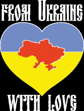 Принт Чоловіча толстовка From Ukraine with Love, Фото № 1 - FatLine