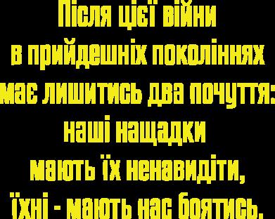Принт Майка-тельняшка Физрук - FatLine
