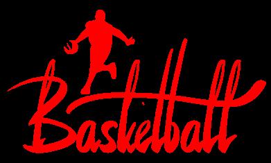 Принт Фартук Надпись Баскетбол - FatLine
