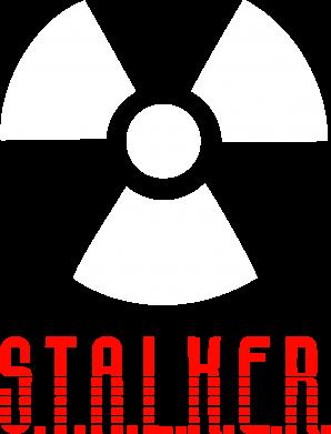 Принт Мужская толстовка Stalker, Фото № 1 - FatLine