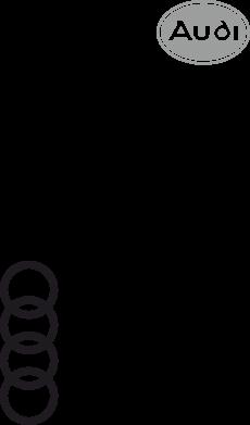 Принт Футболка Поло Audi Logo - FatLine
