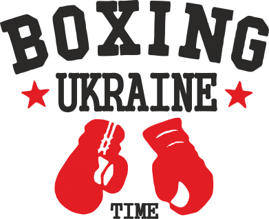 Принт Фартук Boxing Ukraine - FatLine